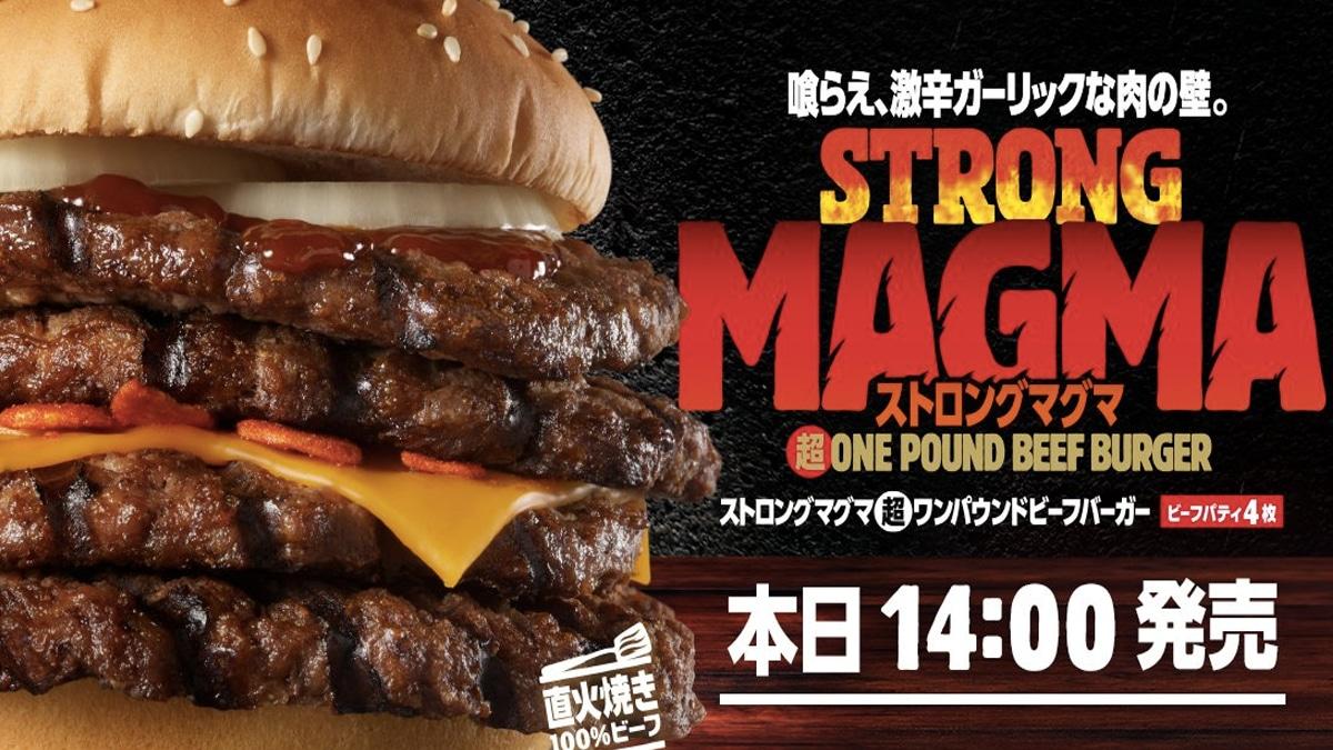 Strong Magma